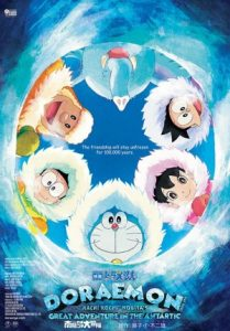 Sinopsis Doraemon Great Adventure In The Antarctic Kachi Kochi
